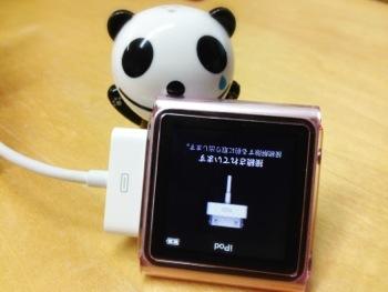 iPod miniの画面