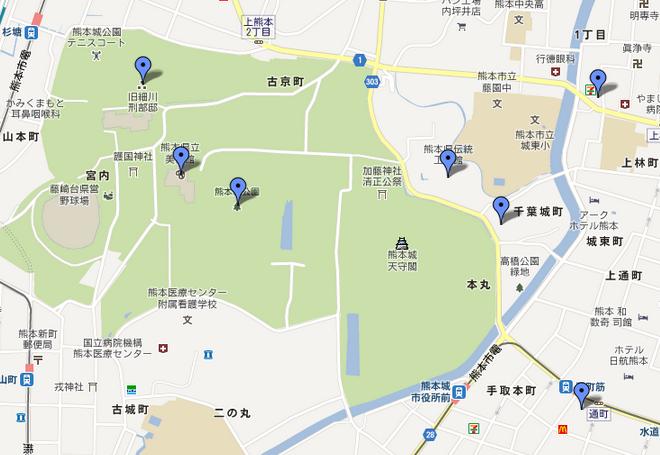 よへこの旅。in 熊本