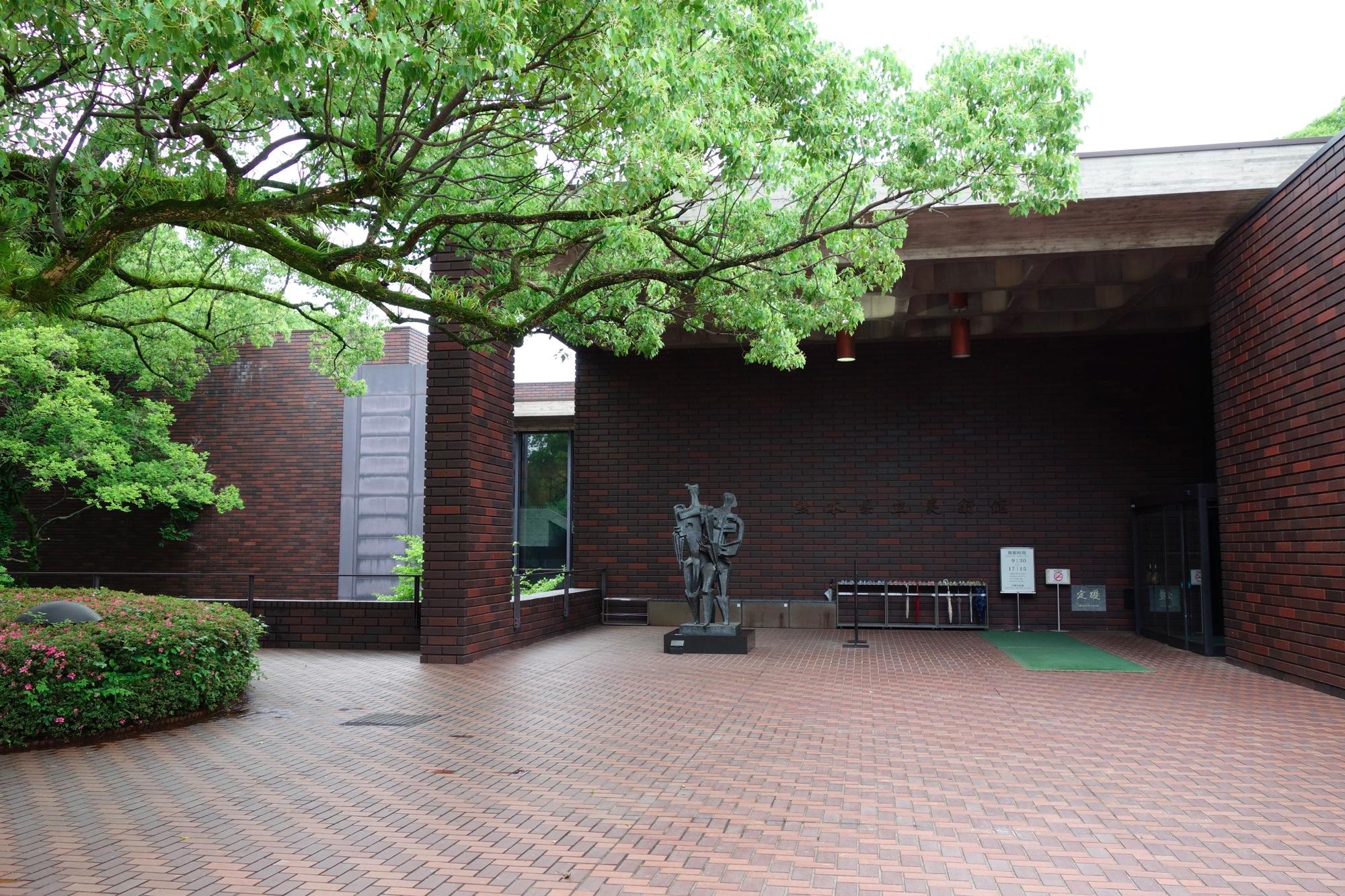 よへこの旅。in 熊本県立美術館